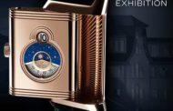 Jaeger-LeCoultre представит масштабную выставку «Reverso Stories»