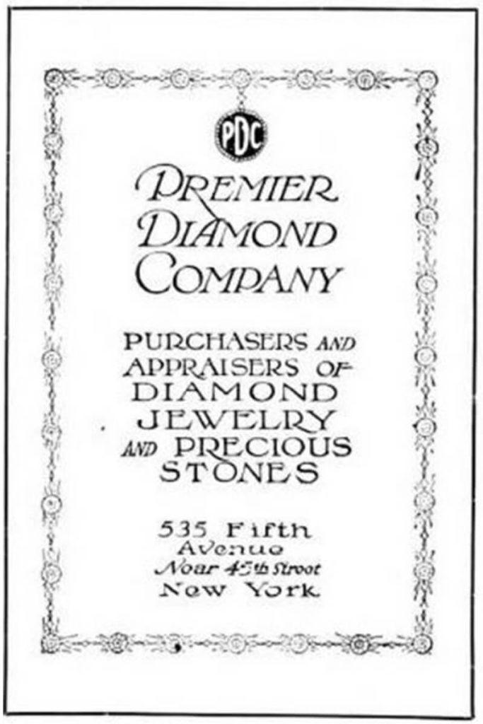 Первая компания «Premier Diamond Company» Гарри Уинстона