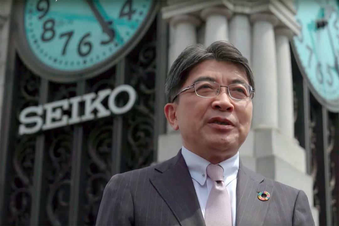 Акио Наито, президент Seiko Watch Corporation